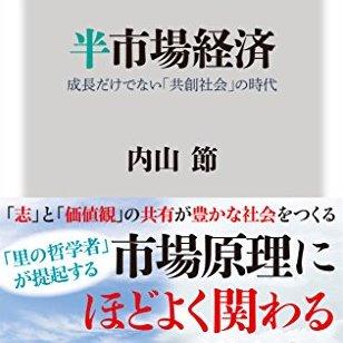 uchhiyama